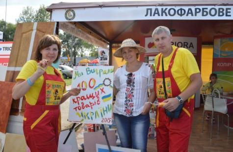 Команда «ЗИП» подарила гостям Сорочинской ярмарки много идей