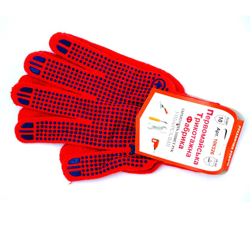 плотные универсальные перчатки