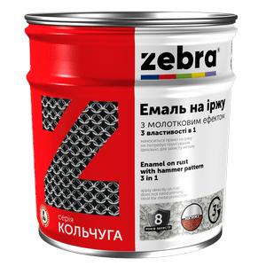 Эмаль молотковая антикоррозионная 3 в 1 серии Кольчуга ZEBRA