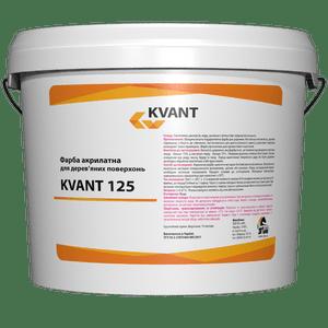 Краска акрилатная KVANT-125
