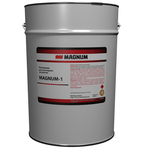 Растворитель для эпоксидов Magnum-1