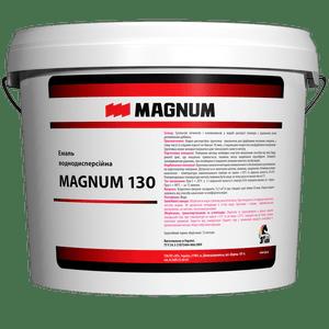 Эмаль воднодисперсионная Magnum 130