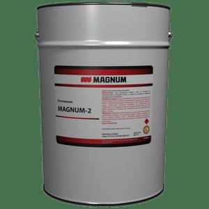 Растворитель Magnum-2