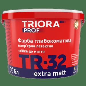 Краска латексная глубокоматовая TR-32 extra matt TRIORA prof
